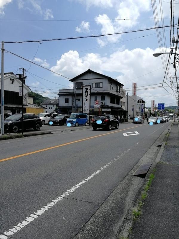 岐阜県関市のうなぎ屋「しげ吉」