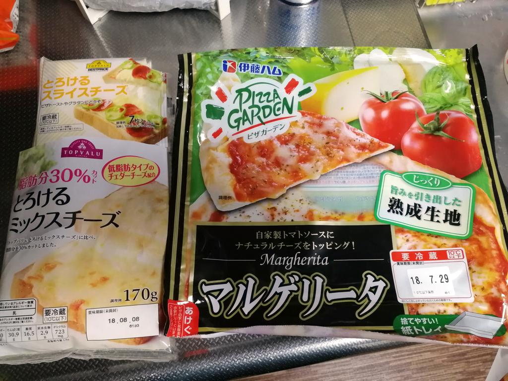 チルドピザとトッピング予定のチーズ