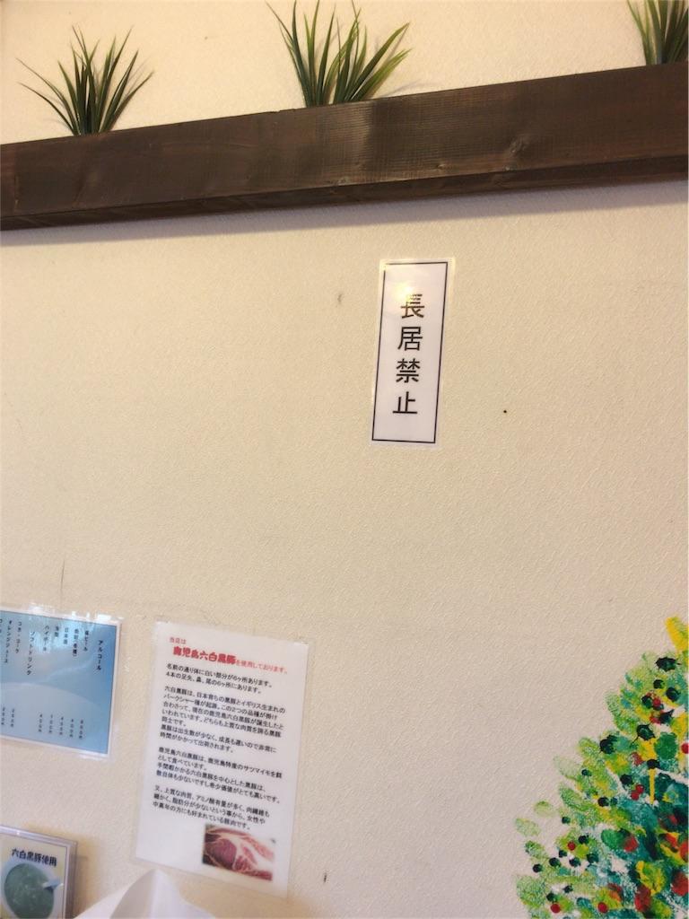 f:id:yonema5355:20170305135106j:image