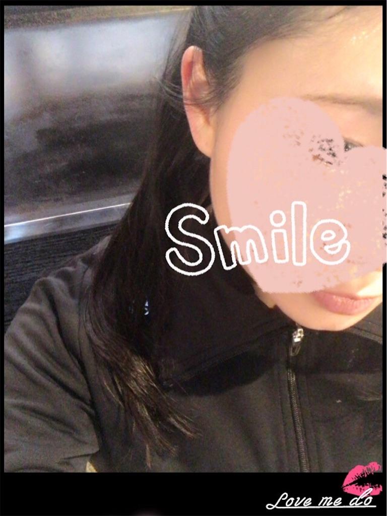f:id:yonema5355:20170306180845j:image