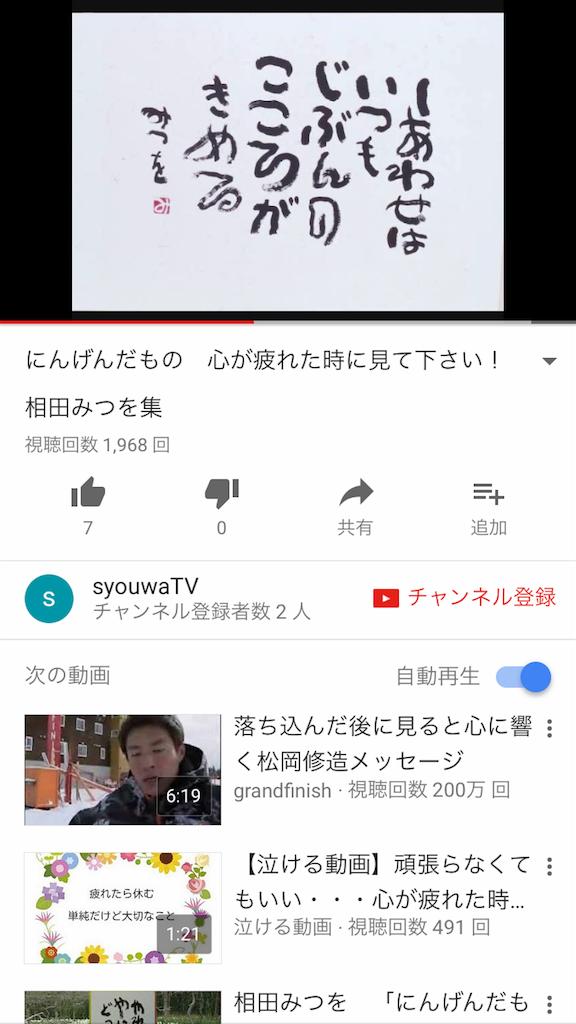 f:id:yonema5355:20170323215621p:image