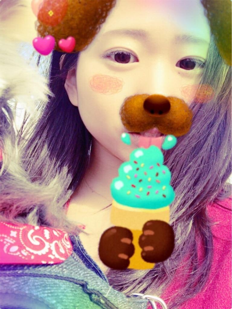 f:id:yonema5355:20170401181014j:image