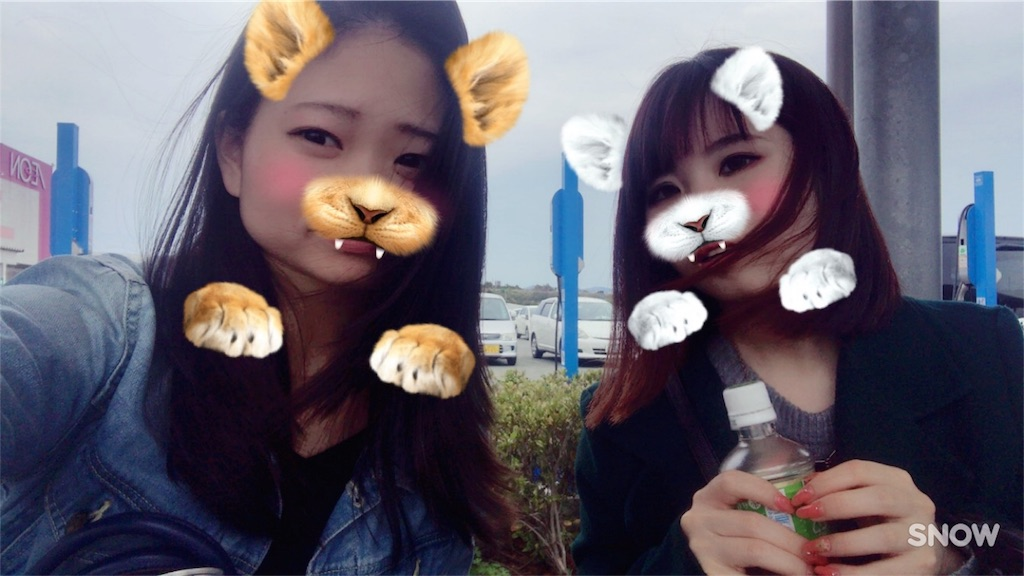 f:id:yonema5355:20170406201220j:image
