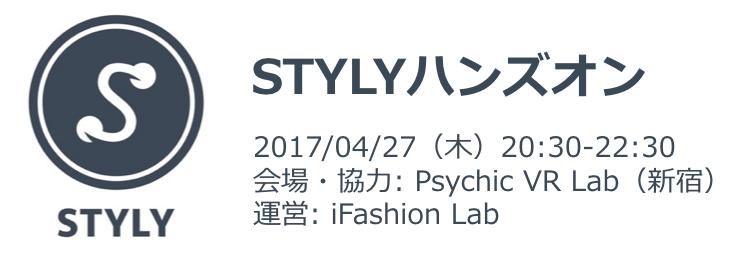 f:id:yonemoto-taiga:20170423132919p:plain