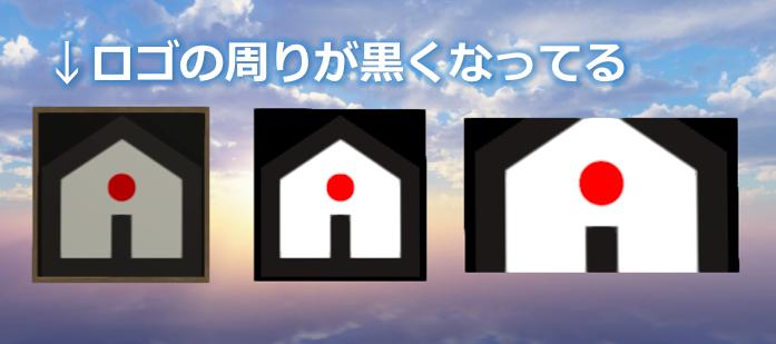 f:id:yonemoto-taiga:20170430231501p:plain