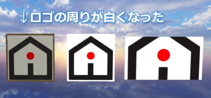 f:id:yonemoto-taiga:20170430231506p:plain