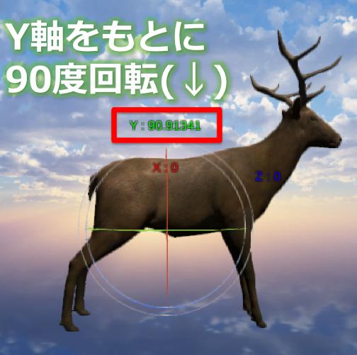 f:id:yonemoto-taiga:20170501194313p:plain