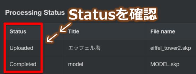 f:id:yonemoto-taiga:20170510221243p:plain