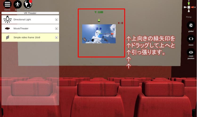 f:id:yonemoto-taiga:20170710000230p:plain