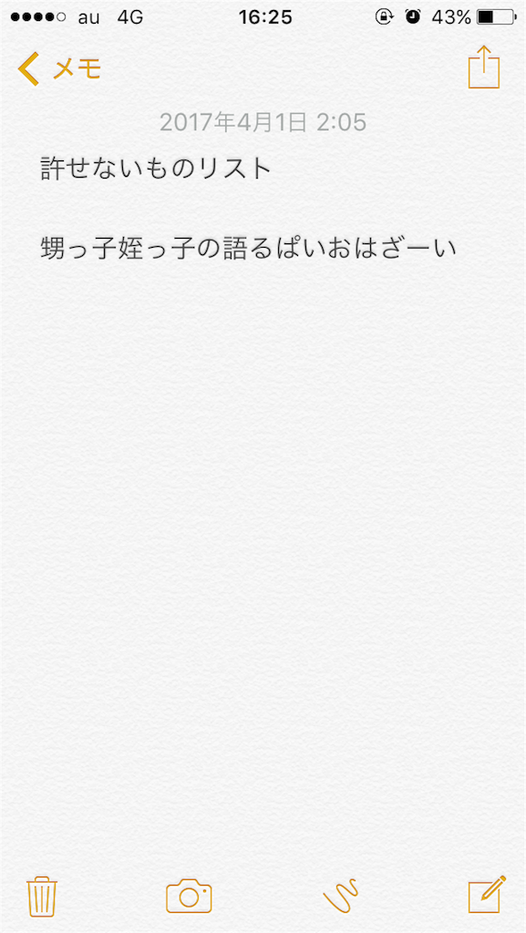 f:id:yoneshh:20170402162711p:image