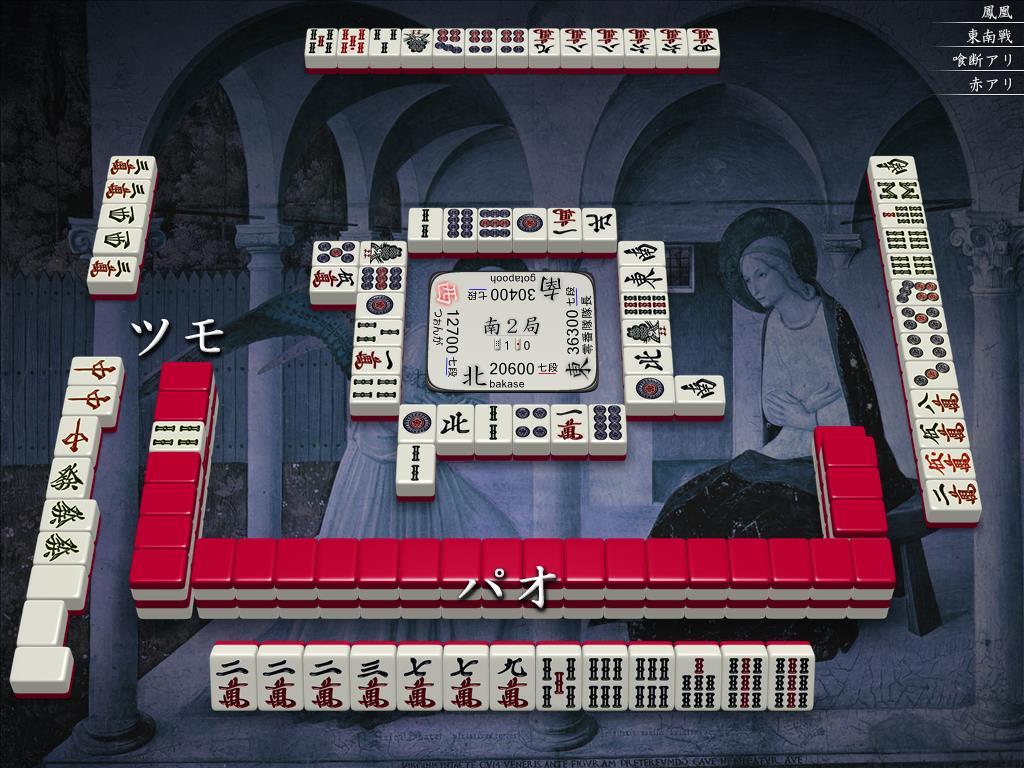 f:id:yonesuke-mahjong:20171006132230j:plain