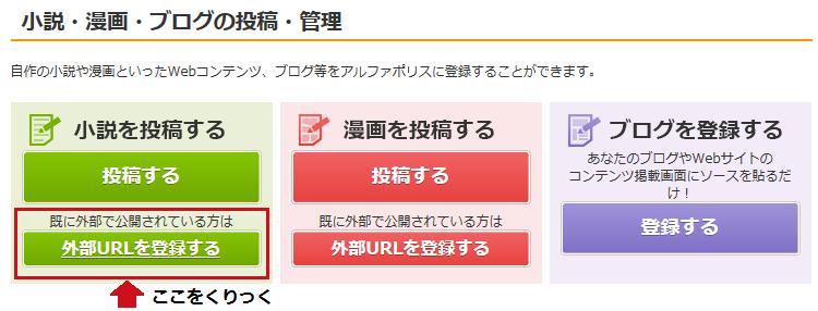 f:id:yonesuke1129:20160409202405p:plain