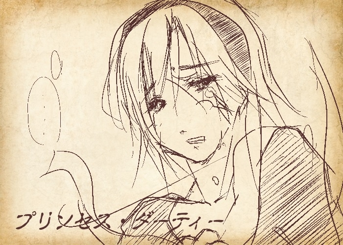 f:id:yonesuke1129:20160416000253j:plain