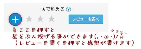 f:id:yonesuke1129:20171205220223p:plain