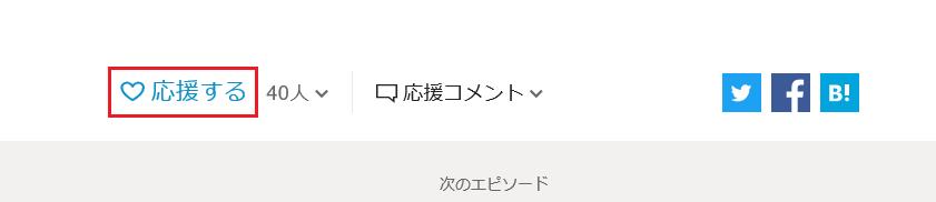 f:id:yonesuke1129:20171215221507p:plain