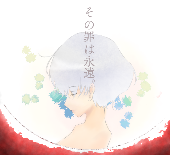 f:id:yonesuke1129:20180406170826p:plain
