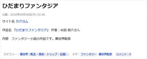 f:id:yonesuke1129:20180410162333j:plain