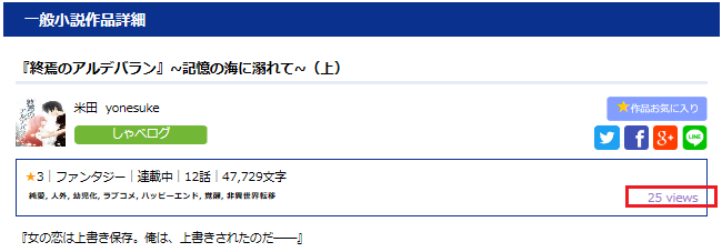 f:id:yonesuke1129:20180825221847p:plain