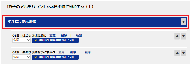 f:id:yonesuke1129:20180825222456p:plain
