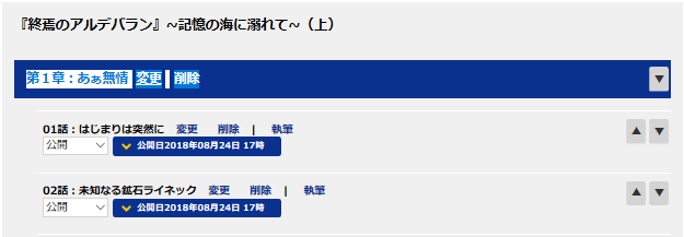 f:id:yonesuke1129:20180825222512p:plain