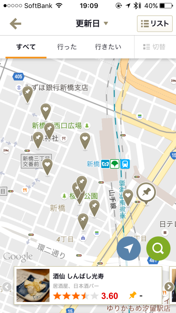 f:id:yonesuke555:20160806191114p:plain