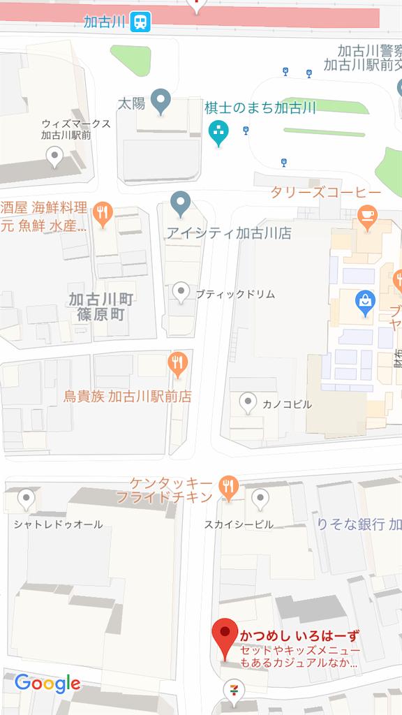 f:id:yonesuke5634:20190117212127p:image