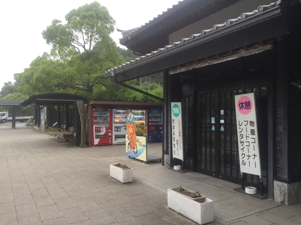 f:id:yonesuke7:20160530135034j:plain
