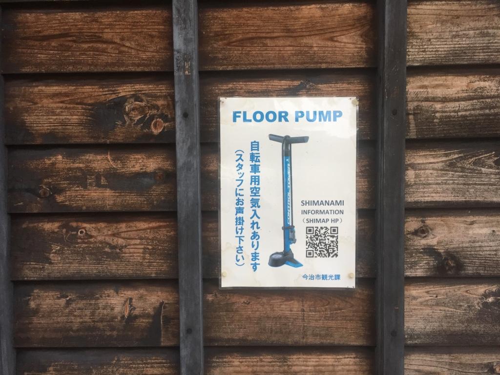 f:id:yonesuke7:20160530135037j:plain