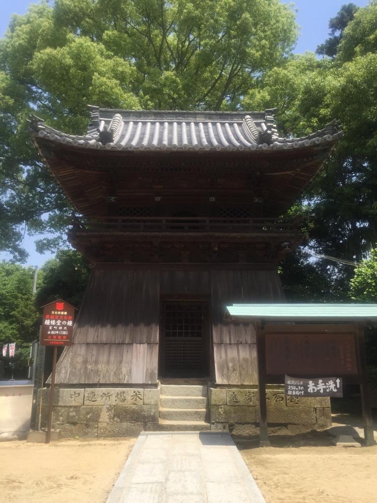 f:id:yonesuke7:20160601215423j:plain