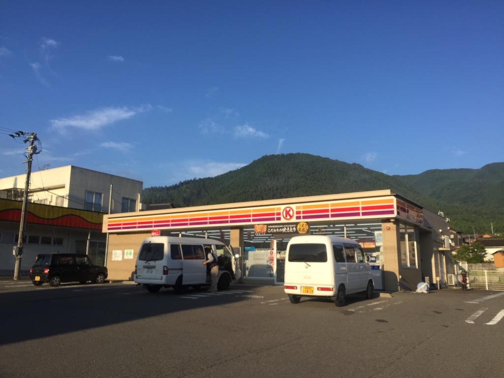 f:id:yonesuke7:20160603221347j:plain