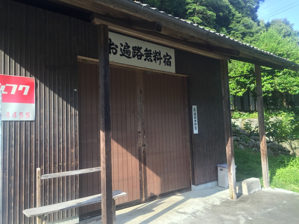 f:id:yonesuke7:20160603221447j:plain