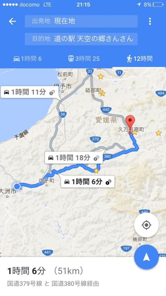 f:id:yonesuke7:20160603221505j:plain