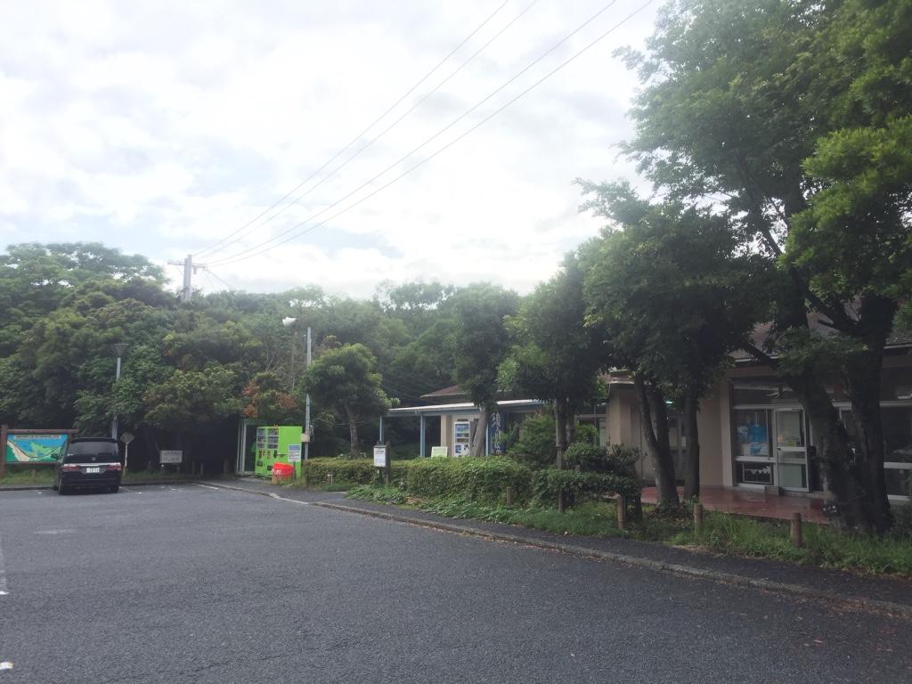 f:id:yonesuke7:20160608125226j:plain