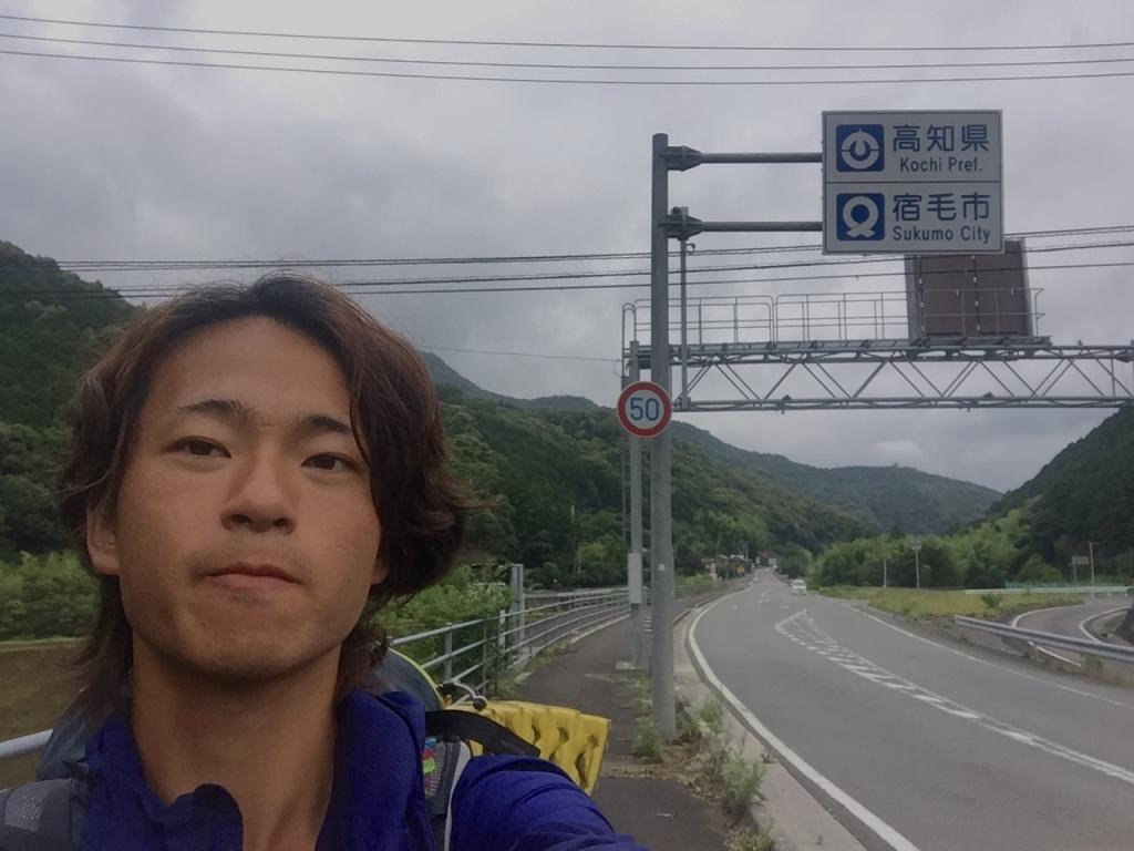 f:id:yonesuke7:20160608210426j:plain