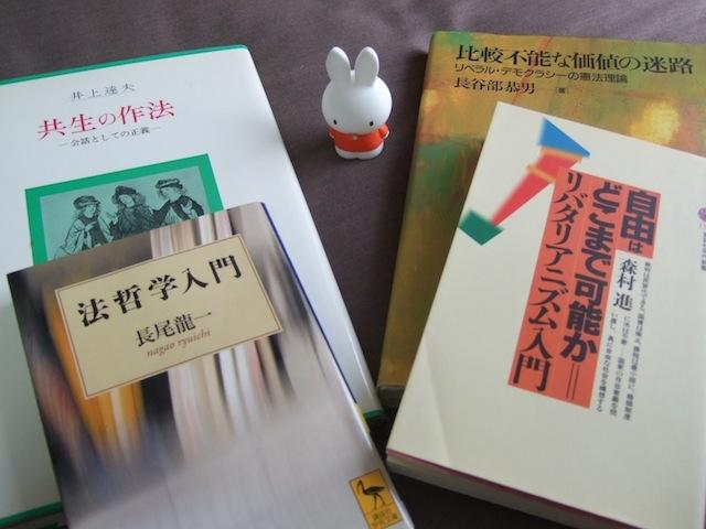 f:id:yonetsuki:20160503174448j:plain