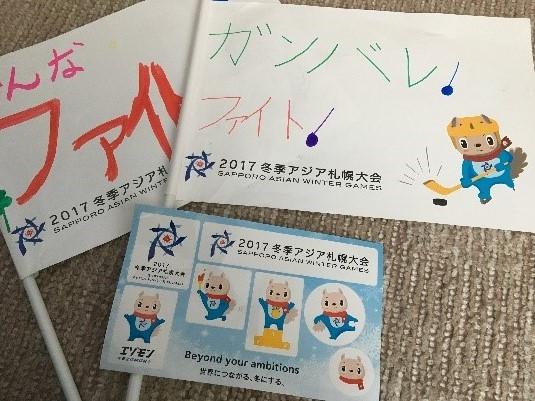 f:id:yoneyamablog:20170301212149j:plain