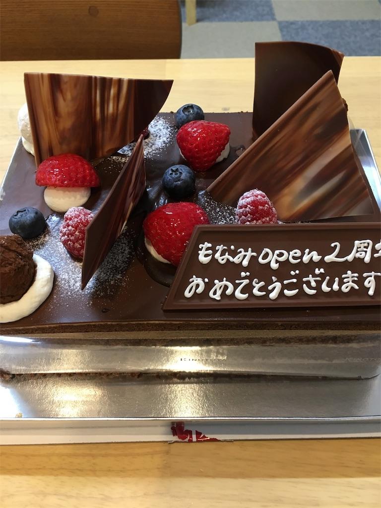 f:id:yoneyamablog:20170717235428j:image