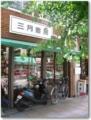 f:id:yoneyumi0919:20111125101504j:image:medium:left