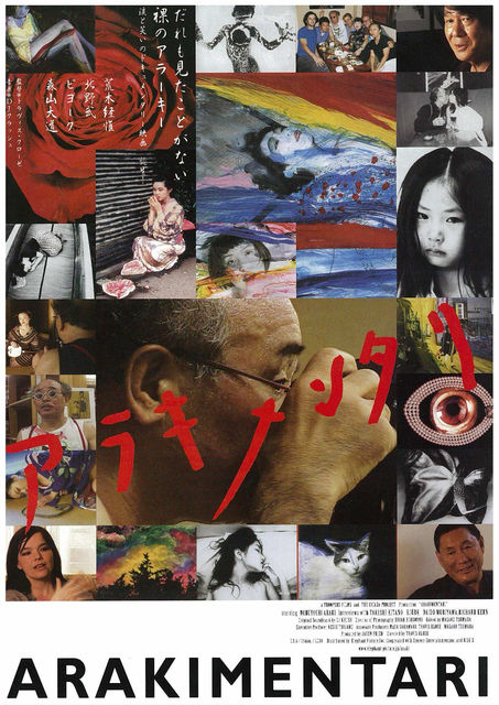 f:id:yoneyumi0919:20111130105048j:image:w360