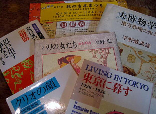 f:id:yoneyumi0919:20150308151315j:image:w360