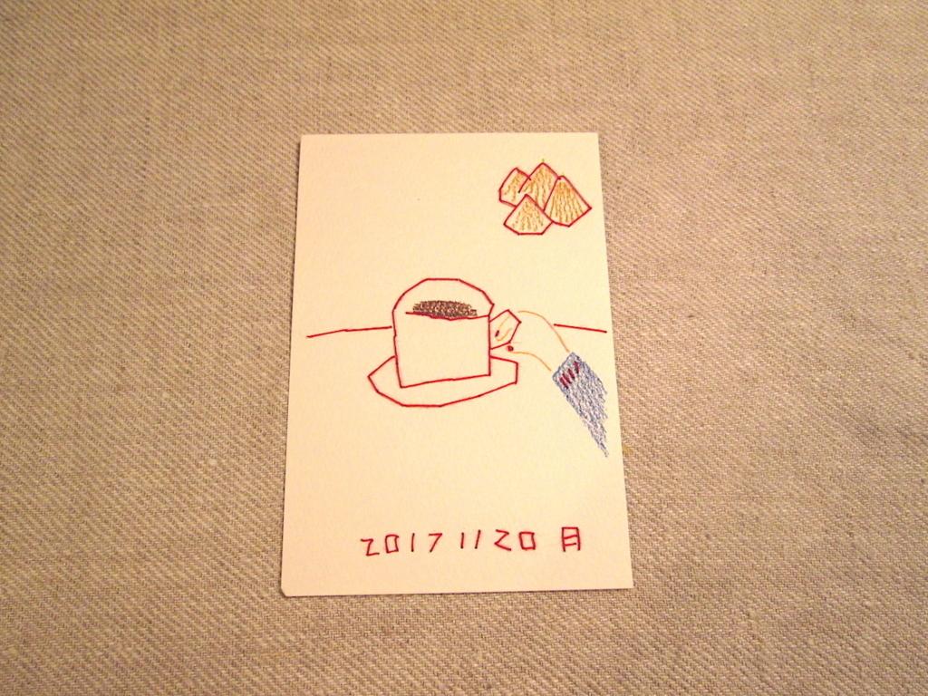 f:id:yonhonda:20171121184912j:plain