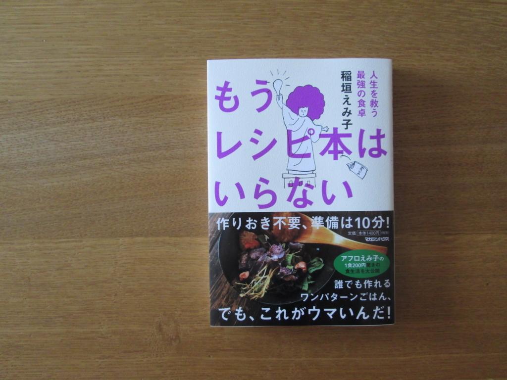 f:id:yonhonda:20180112153806j:plain
