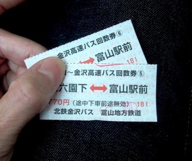 f:id:yonhonda:20190716080627j:plain