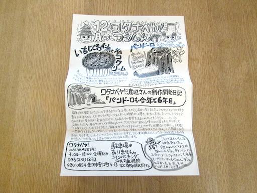 f:id:yonhonda:20191216201117j:plain