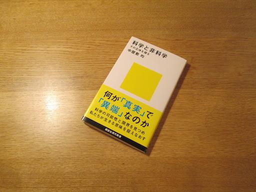 f:id:yonhonda:20191228122057j:plain