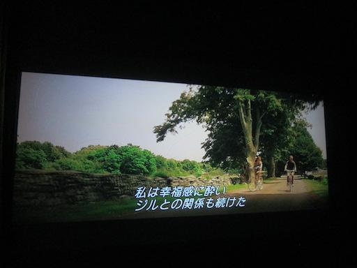f:id:yonhonda:20200105124207j:plain