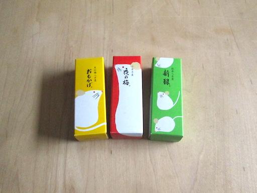 f:id:yonhonda:20200107192735j:plain