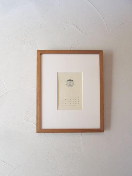 f:id:yonhonda:20200111114947j:plain