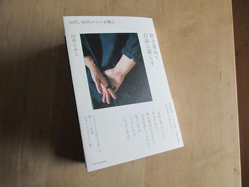 f:id:yonhonda:20200114114715j:plain