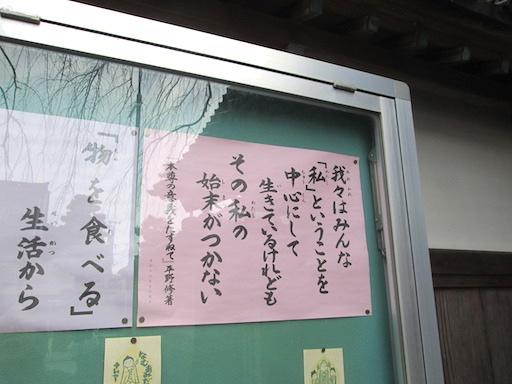 f:id:yonhonda:20200122205140j:plain